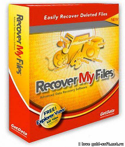 GetData Recover My Files Pro 4.9.2.1240 Rus Portable.